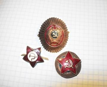 http://s8.uploads.ru/t/M0P7t.jpg