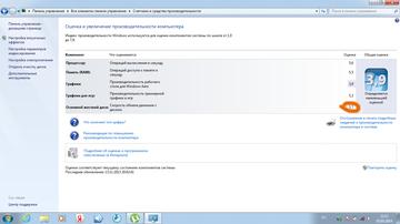 http://s8.uploads.ru/t/M1Fzd.png