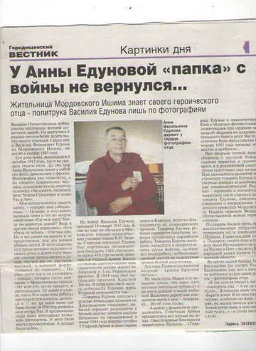 http://s8.uploads.ru/t/M1Y9T.jpg