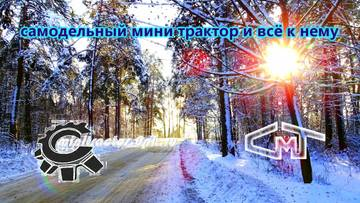 http://s8.uploads.ru/t/M2d8a.jpg