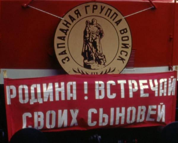 http://s8.uploads.ru/t/M4PVC.jpg