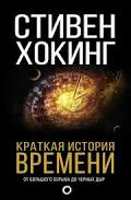 http://s8.uploads.ru/t/M4lZY.jpg