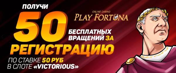 Европейские виртуальные казино