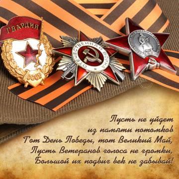 http://s8.uploads.ru/t/M8teV.jpg