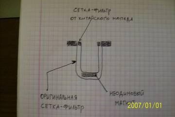 http://s8.uploads.ru/t/MCbAr.jpg
