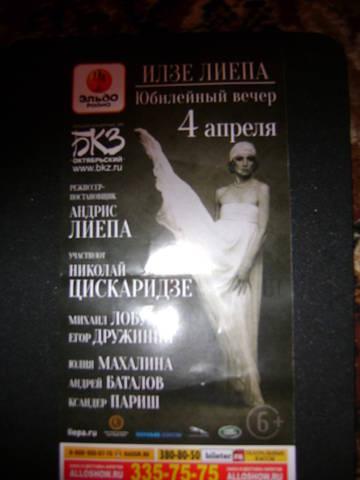 http://s8.uploads.ru/t/MDTAX.jpg