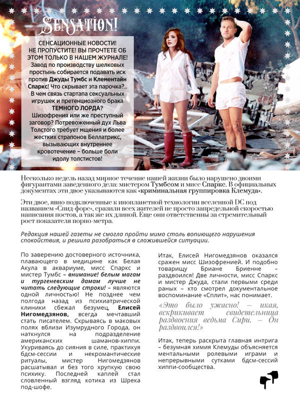 http://s8.uploads.ru/t/MIuy0.jpg