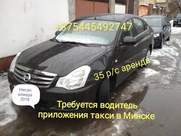 http://s8.uploads.ru/t/MJWoS.jpg