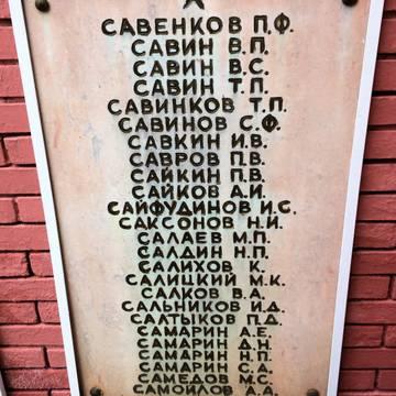 http://s8.uploads.ru/t/MNkwu.jpg