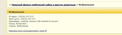 http://s8.uploads.ru/t/MQiC6.png