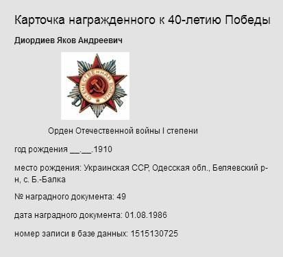 http://s8.uploads.ru/t/MTU5k.jpg