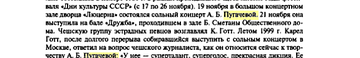 http://s8.uploads.ru/t/MTxqD.png