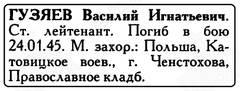 http://s8.uploads.ru/t/MU1rC.jpg