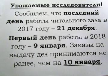 http://s8.uploads.ru/t/MaBvi.jpg