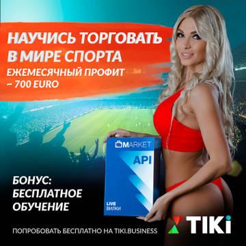 http://s8.uploads.ru/t/MbPo9.jpg