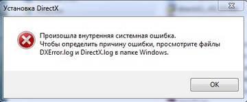 http://s8.uploads.ru/t/Mcdey.jpg