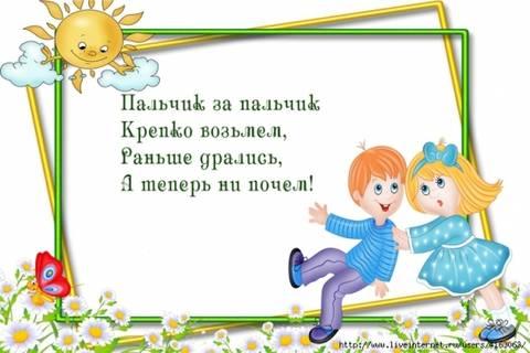 http://s8.uploads.ru/t/Mguw0.jpg