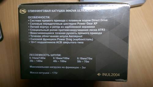http://s8.uploads.ru/t/MjOdK.jpg