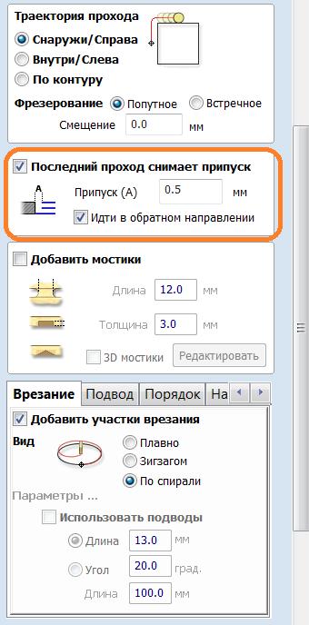 http://s8.uploads.ru/t/MmaAr.png