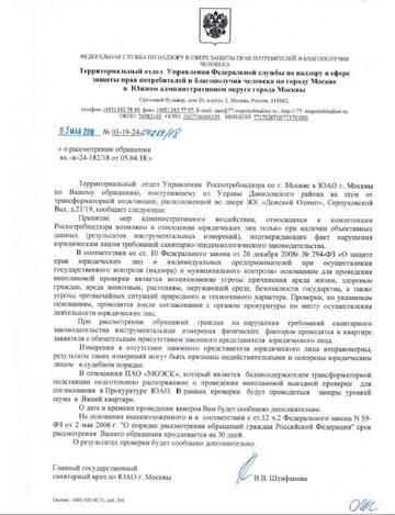 http://s8.uploads.ru/t/MpSEg.jpg