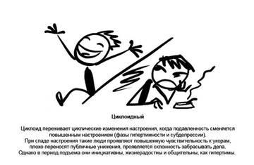 http://s8.uploads.ru/t/Mweot.jpg