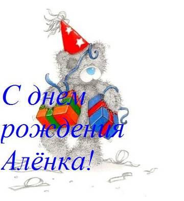 http://s8.uploads.ru/t/MxLV3.jpg