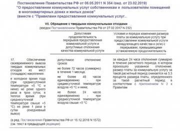 http://s8.uploads.ru/t/N0ZGA.jpg
