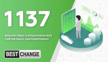http://s8.uploads.ru/t/N1VKx.jpg