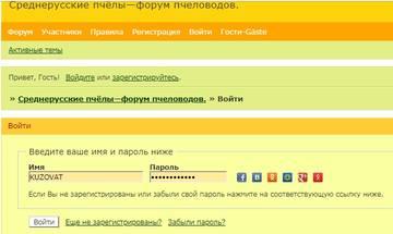 http://s8.uploads.ru/t/N6naQ.jpg
