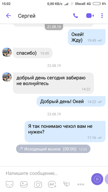 http://s8.uploads.ru/t/N7KIs.png