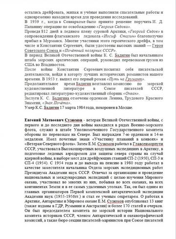 http://s8.uploads.ru/t/N83zs.jpg