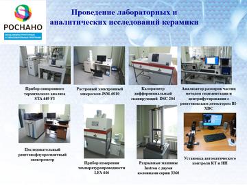 http://s8.uploads.ru/t/N8ZGC.png