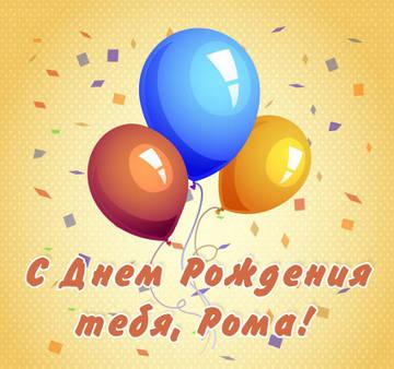 http://s8.uploads.ru/t/N8zQg.jpg