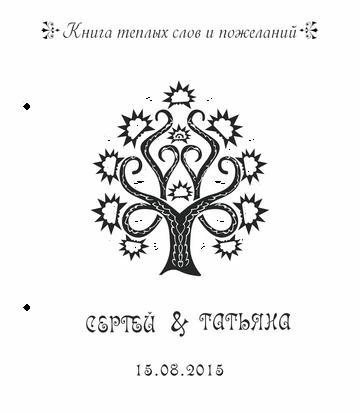 http://s8.uploads.ru/t/N958b.png