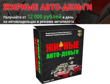 http://s8.uploads.ru/t/N9wn0.jpg