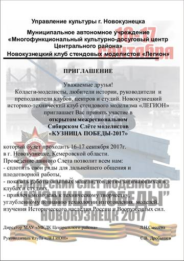 http://s8.uploads.ru/t/NBktL.jpg