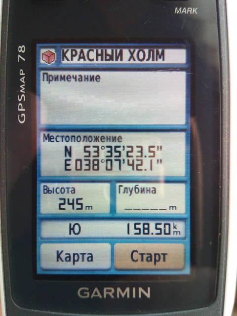 http://s8.uploads.ru/t/NCQwr.jpg