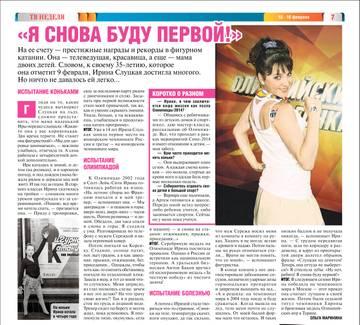 http://s8.uploads.ru/t/NFVsU.jpg