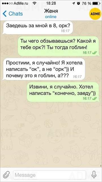 http://s8.uploads.ru/t/NGbg2.jpg