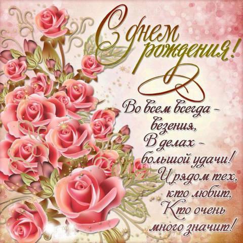 http://s8.uploads.ru/t/NLl1f.jpg