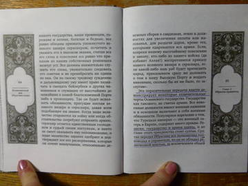 http://s8.uploads.ru/t/NQgYC.jpg