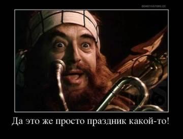 http://s8.uploads.ru/t/NSvEt.jpg