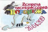 http://s8.uploads.ru/t/NT2Cb.jpg