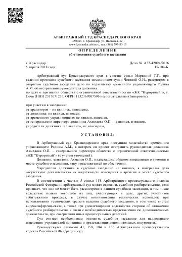 http://s8.uploads.ru/t/NU5oK.png