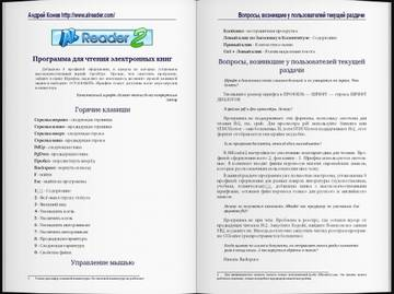 http://s8.uploads.ru/t/NfHjl.jpg