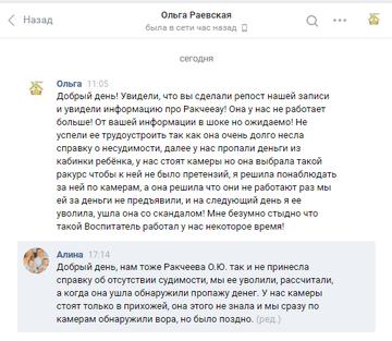 http://s8.uploads.ru/t/NgBOV.png