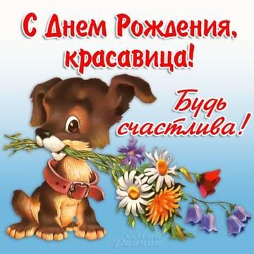 http://s8.uploads.ru/t/NiJGM.jpg