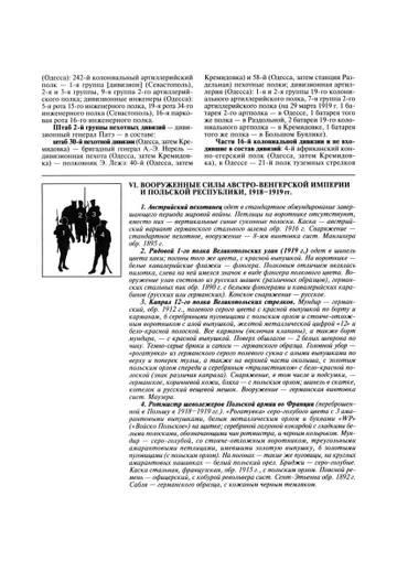 http://s8.uploads.ru/t/Nmkr4.jpg