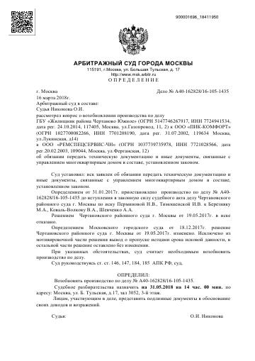 http://s8.uploads.ru/t/NsUOj.png