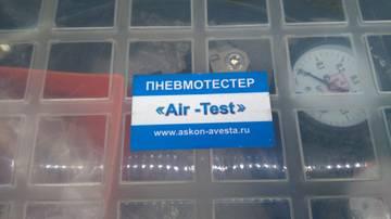 http://s8.uploads.ru/t/NurEl.jpg